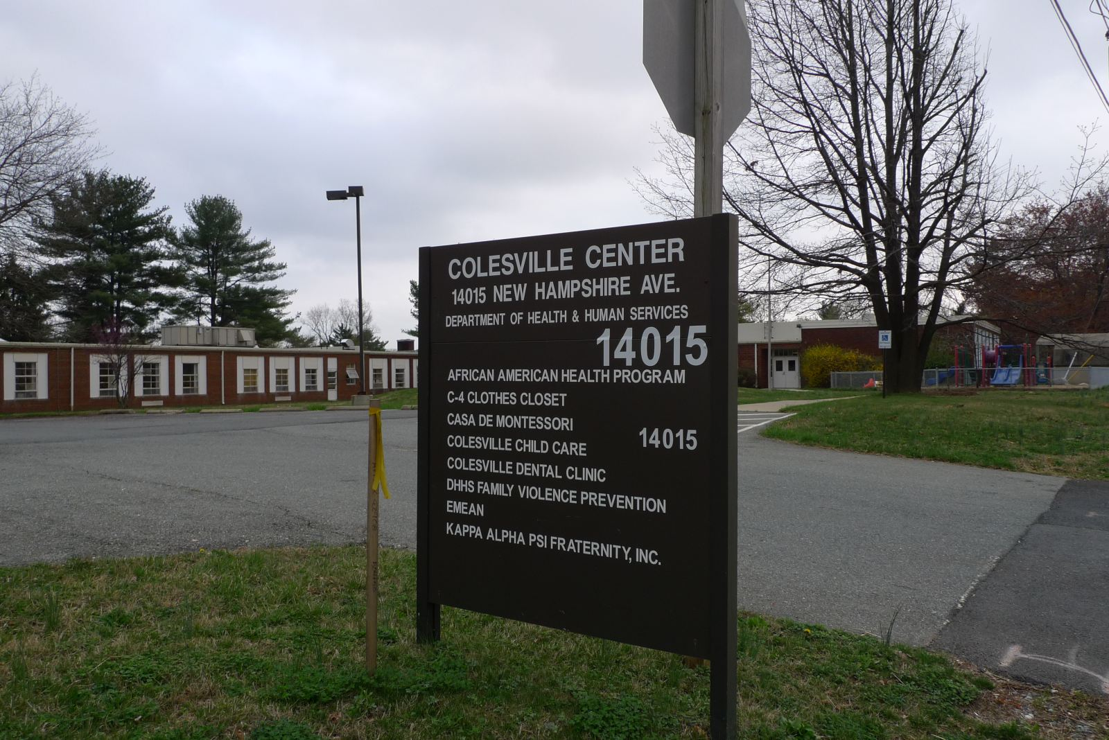 Health and Human Services Colesville Dental Clinic