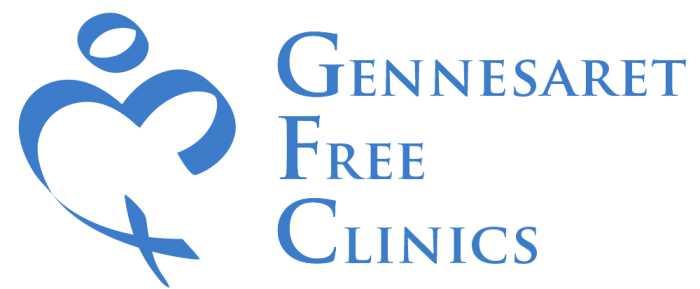 Gennesaret Free Clinic Dental