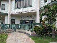 Kokua Kalihi Valley Main Clinic
