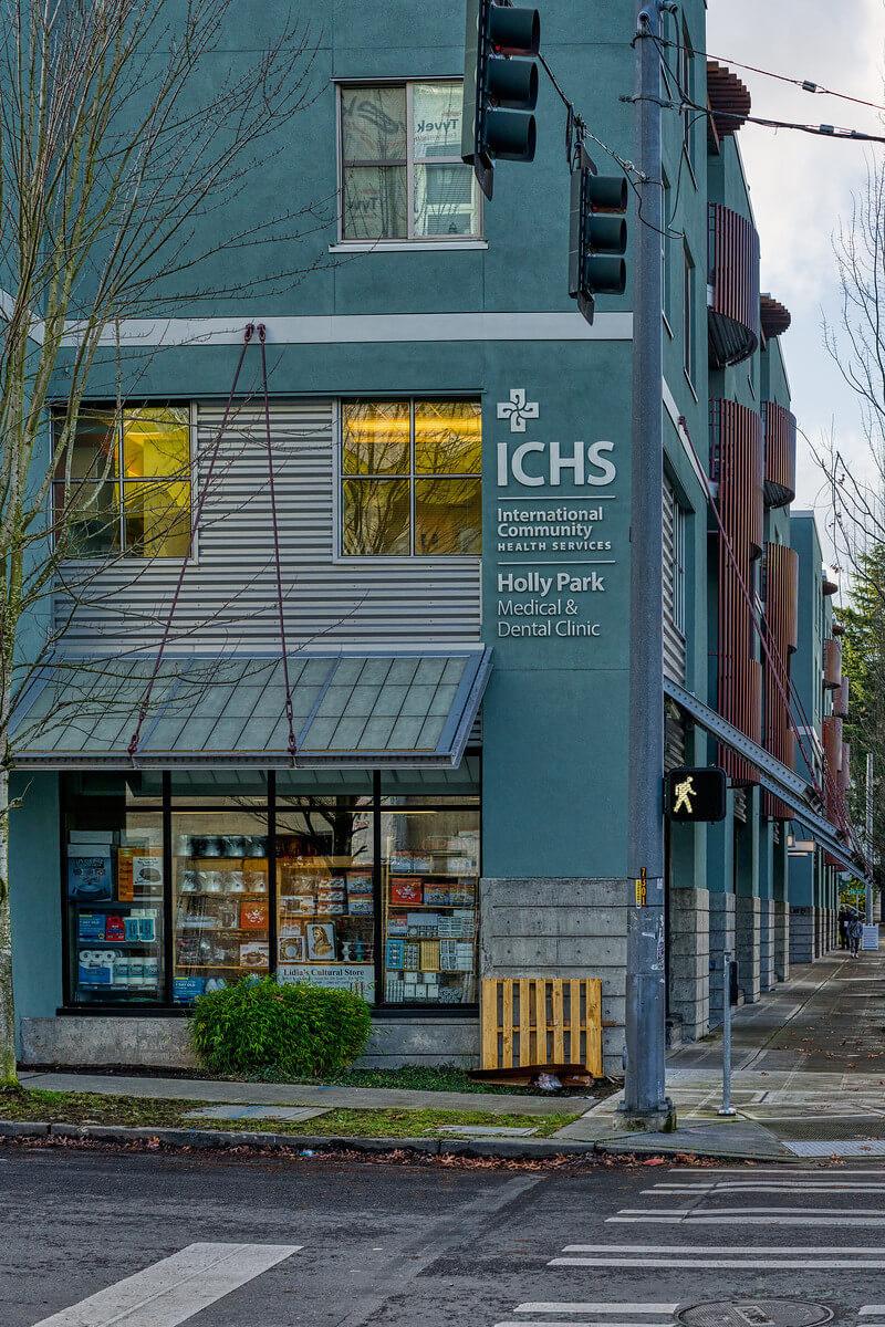 ICHS Holly Park Medical & Dental Clinic