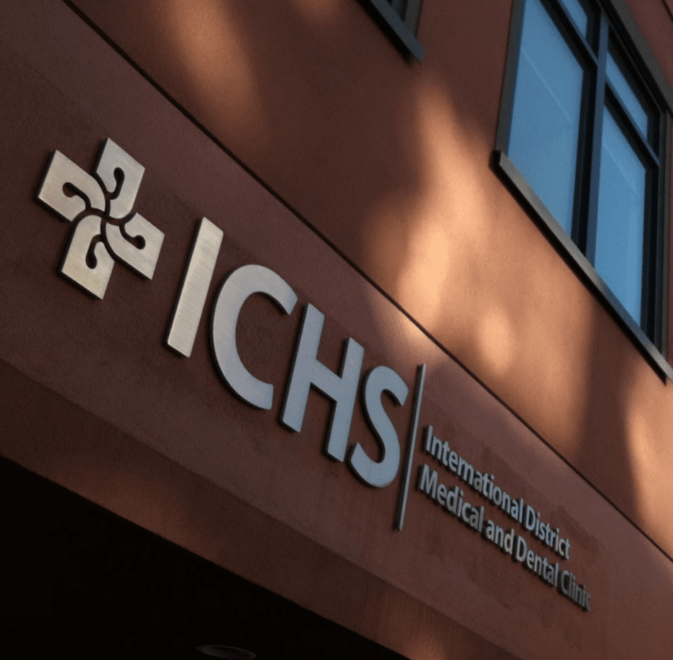 ICHS International District Medical and Dental Clinic