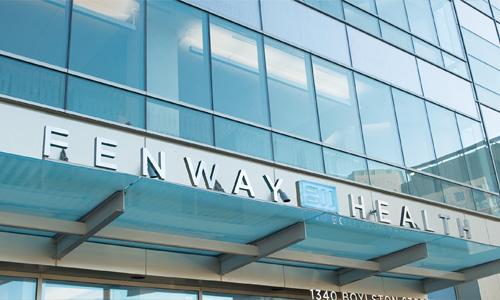 Fenway Health Dental - Ansin Building