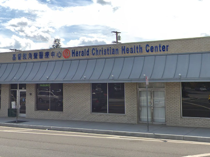 Herald Christian Health Center, San Gabriel