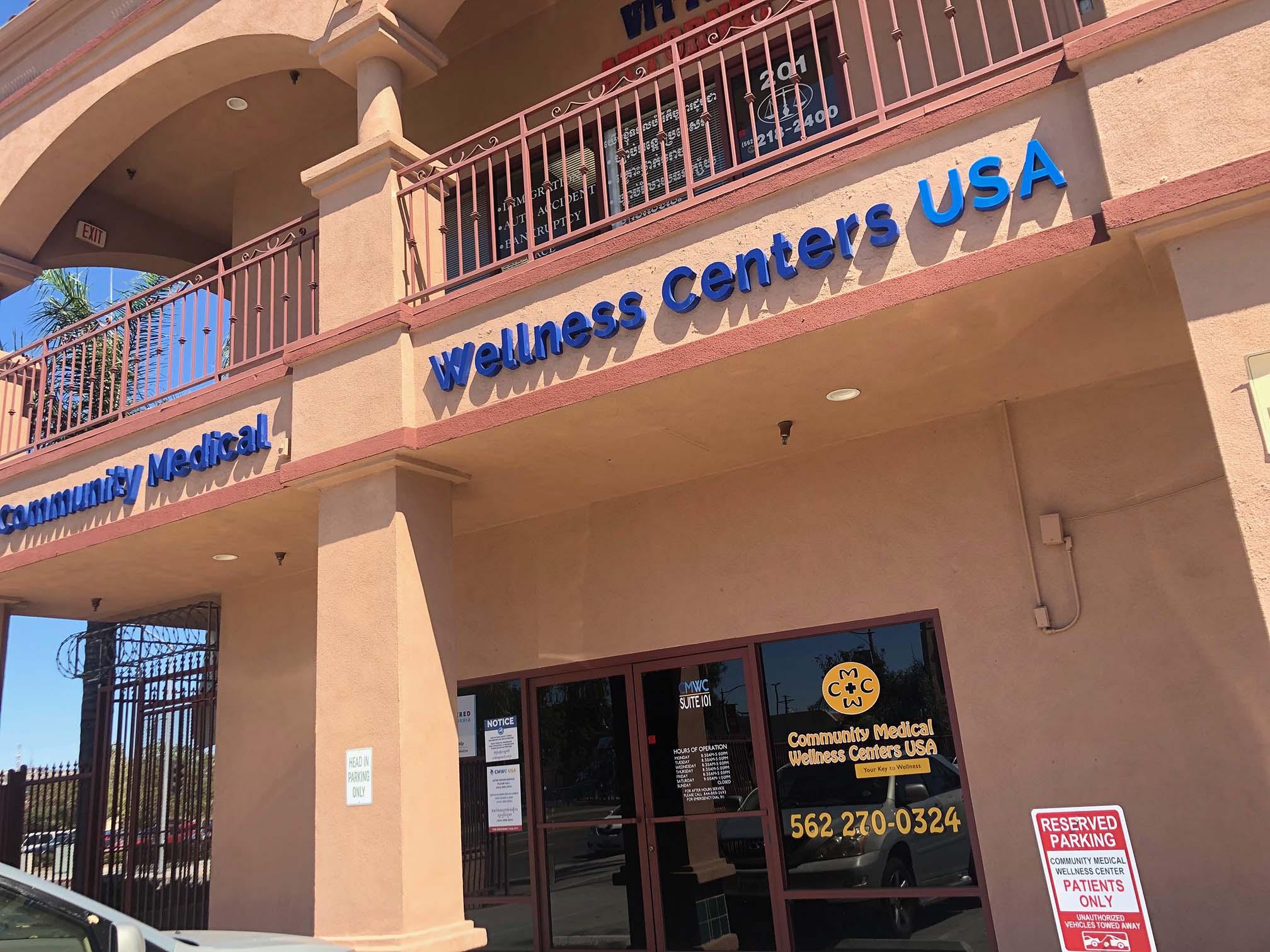 Community Medical Wellness Centers, USA
