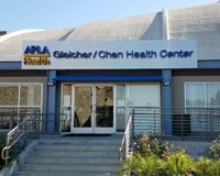 APLA Health Gleicher/Chen Health Center