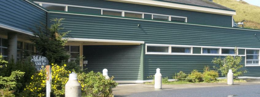 Iliuliuk Family and Health Services, Inc.